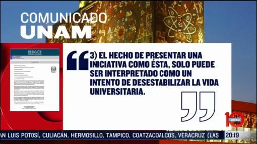 Foto: Rector Unam Rechaza Iniciativa Reforma Ley Orgánica 19 Febrero 2020