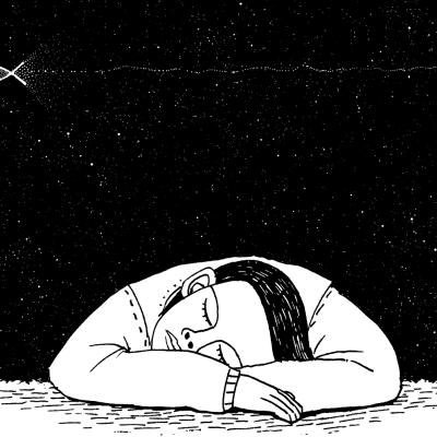 Día Mundial del Sueño: Un recordatorio sobre la importancia de dormir bien