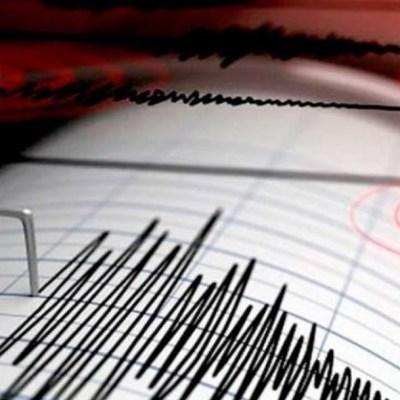 Sismo de magnitud 5.7 se registra en Utah, Estados Unidos
