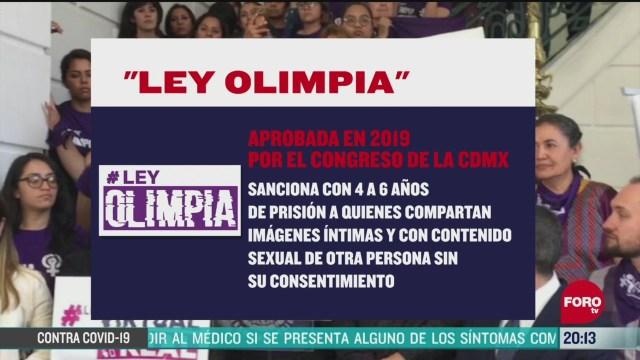 Foto: Ley Olimpica castiga casos de sextorsiones en México 7 Abril 2020