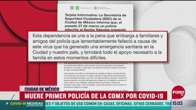 FOTO: muere primer policia de cdmx por coronavirus