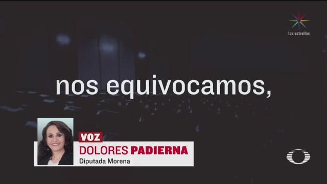 Morena pone freno a iniciativa de eliminar 44 fideicomisos