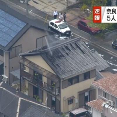 Incendio en Japón deja al menos cinco muertos, tres de ellos eran niños