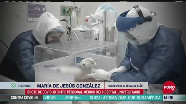 FOTO: reportan brote de covid 19 en hospital universitario de nl