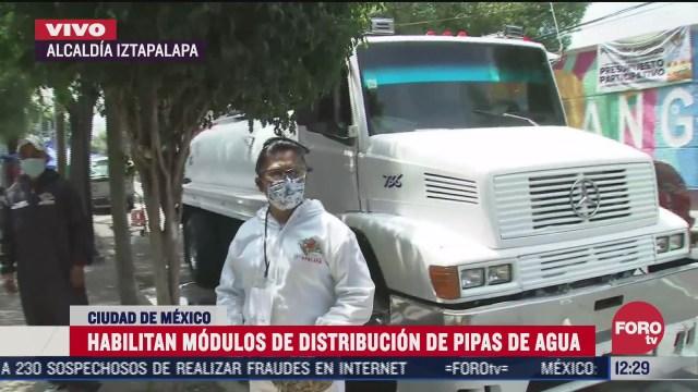 habilitan modulos de distribucion de pipas de agua en iztapalapa