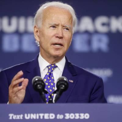 Joe Biden dará discurso desde Delaware para aceptar nominación demócrata