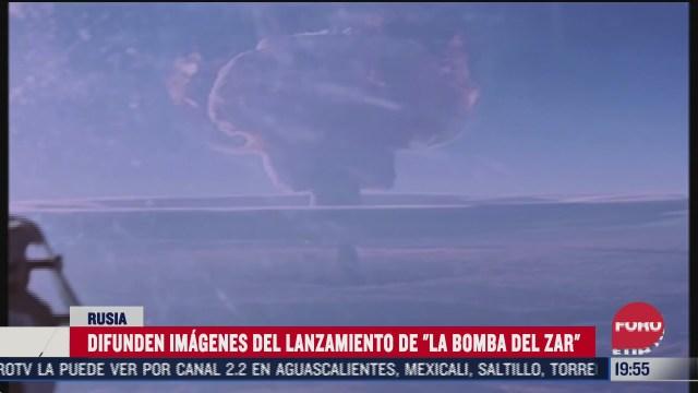 imagenes de la bomba del zar la explosion nuclear mas poderosa de la historia