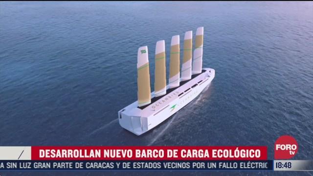 desarrollan nuevo barco de carga ecologico