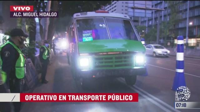 policias de cdmx aplican operativo en transporte publico