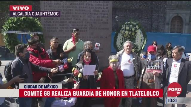 comite 68 realiza guardia de honor en tlatelolco