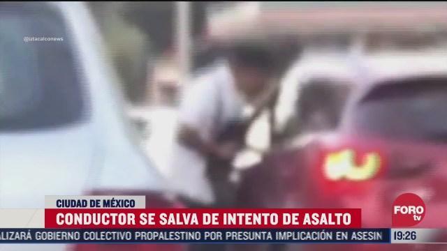 conductor se salva de ser asaltado en rio churubusco cdmx