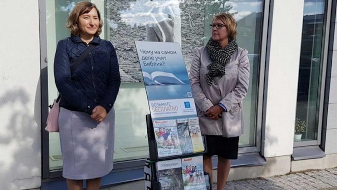 Rusia Investigará Testigos Jehová Foto