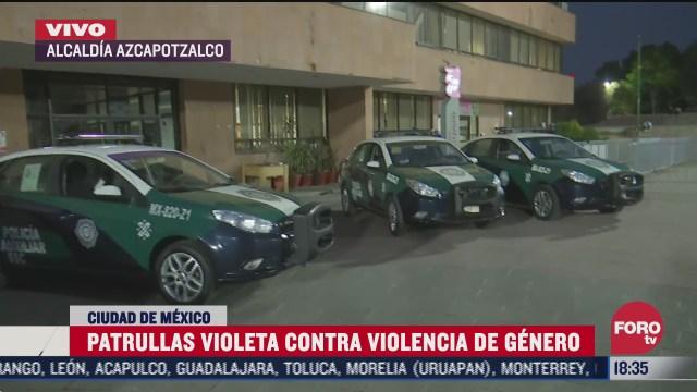 implementan patrullas violeta en alcaldia azcapotzalco tras aumento de denuncias por violencia de genero