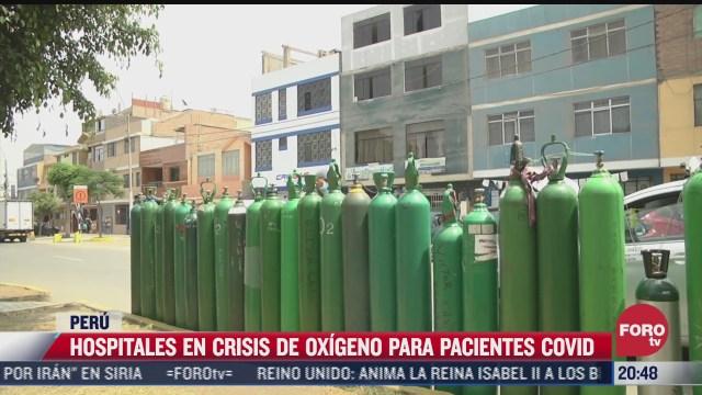 hospitales de peru en crisis por falta de oxigeno para pacientes covid