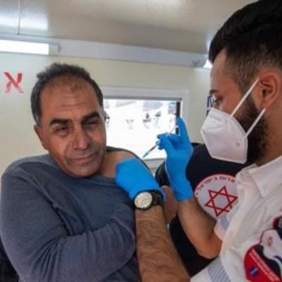 Vacunación contra COVID-19 en Israel.