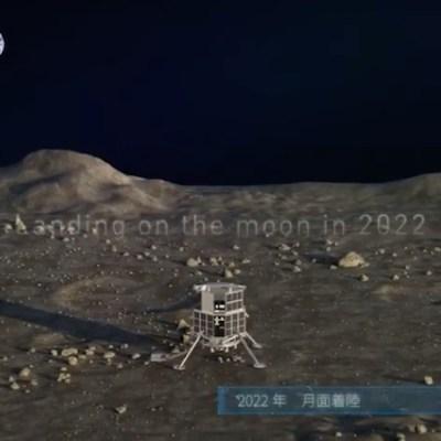 El robot será enviado a la Luna por la empresa de tecnología espacial japonesa iSpace (iSpace)