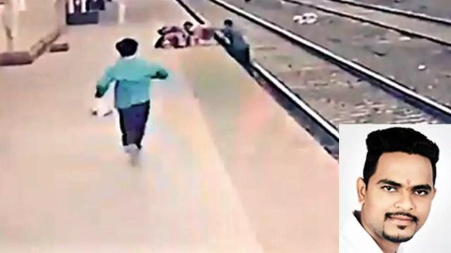 India, tren, rescates, heroe, captura de pantalla