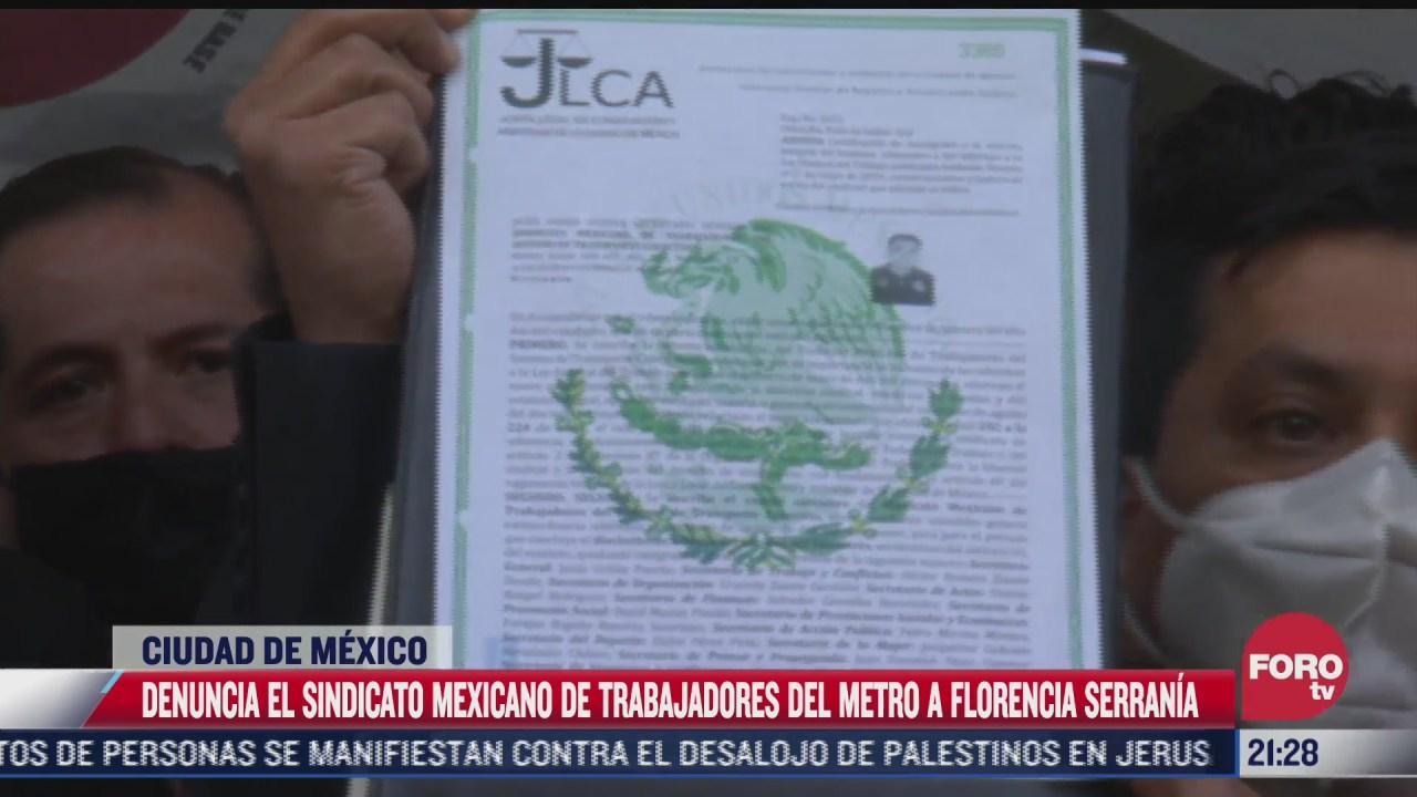 trabajadores del metro presentan denuncia contra directora del stc florencia serrania