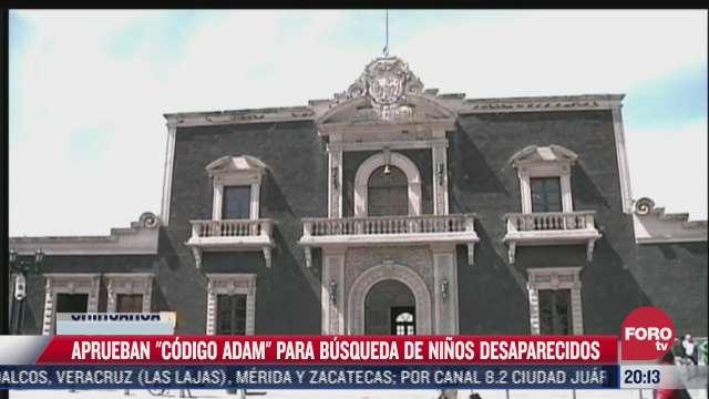 congreso de chihuahua avala codigo adam para localizar a ninos desaparecidos