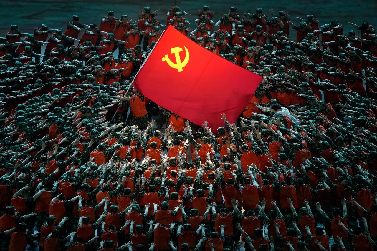 China, comunismo, taoísmo, Partido Comunista
