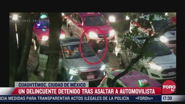 detienen a presunto asaltante tras asalto a automovilista en la alcaldia cuauhtemoc