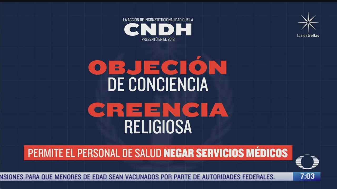 scjn valida objecion de conciencia medicos y enfermeras podran no brindar atencion por creencias religiosas