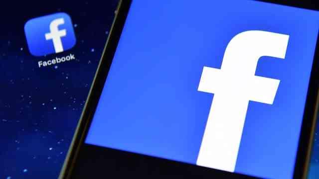 Logotipo de la aplicación de Facebook (Getty Images)