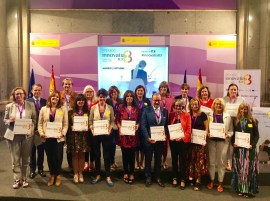 Premis Innovatia - universitats adherides