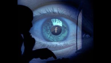 Photo of ¿Dejarías que Facebook te pueda ver? Ellos creen que sí
