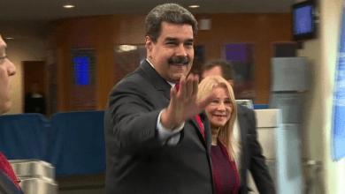 El gobierno venezolano anunció este jueves en la ONU la creación de un grupo de unos 50 países, que incluyen a Rusia, China e Irán, para defender la Carta de las Naciones Unidas ante la posibilidad de una invasión militar de Estados Unidos al país caribeño.