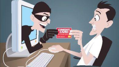 Photo of ¿Regresa la privacidad a la hora de navegar por internet?