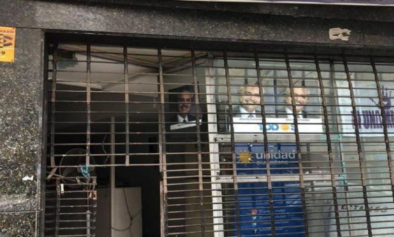 Photo of Violento atentado contra local del Frente de Todos