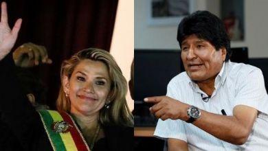 Photo of El Gobierno de facto de Bolivia y una nueva denuncia contra Morales
