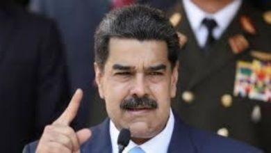 """Photo of Nicolás Maduro: """"La prosperidad no llegará de la mano de Estados Unidos"""""""