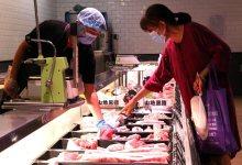 Photo of China encontró coronavirus en pollos de Brasil, pero la OMS desestimó la situación