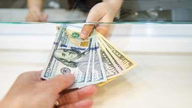 Photo of Tras el feriado cambiario, el Banco Central habilitó la venta de dólar ahorro