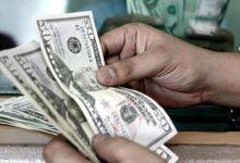 Photo of El BCRA aplicó otra restricción a la compra de dólar ahorro