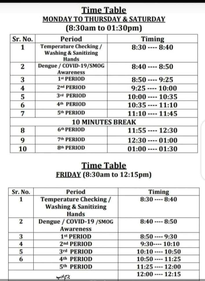 Timetable for schools in punjab