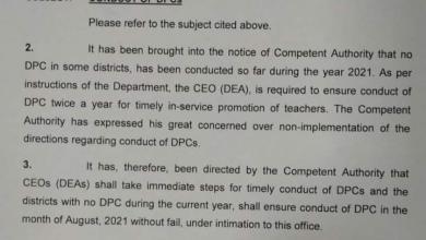 Dpc for promotion of teachers notification