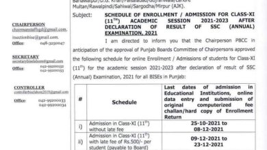 Enrollment-Admission-Schedule-for-Class-11th-2021