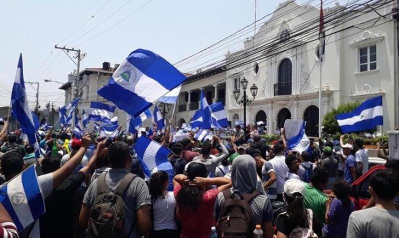 Desobediencia Estudiantil UNAN - León