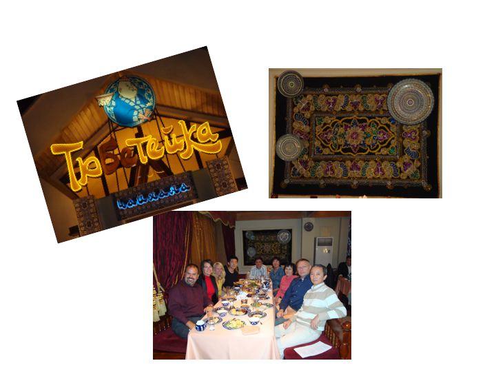 Almaty Dinner