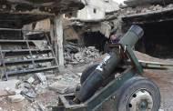ONU refuerza medidas contra armas de destrucción masiva