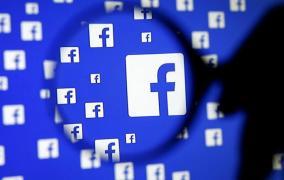 Por estas razones Facebook puede eliminar tu cuenta