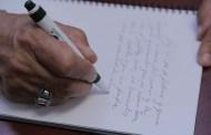 Invitan a participar en X Concurso Nacional de Expresión Literaria: