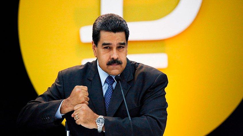 El presidente venezolano reiteró el pago de aguinaldo para comienzos de este mes de noviembre.