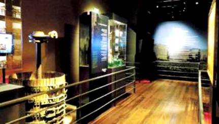 Interior del museo