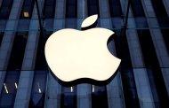 Reportan que Apple está probando su primer dispositivo plegable