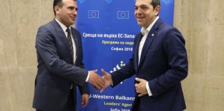 Grecia Macedonia sotto il segno di Alessandro Magno