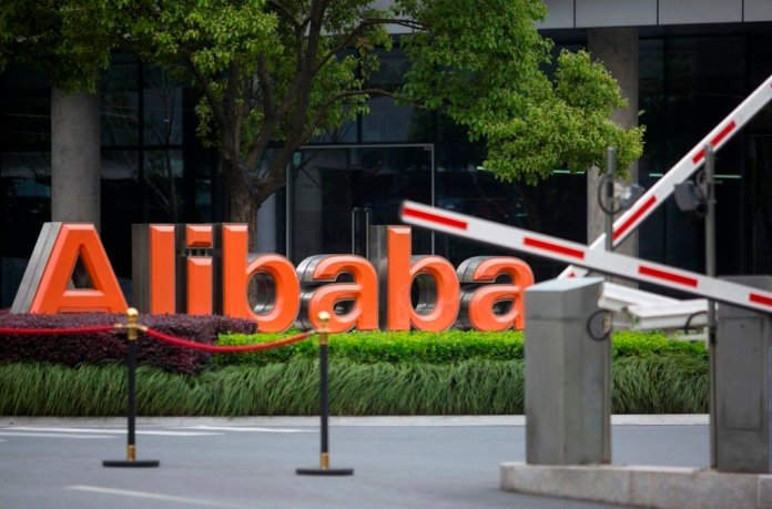 Ali Baba verso il record delle vendite online